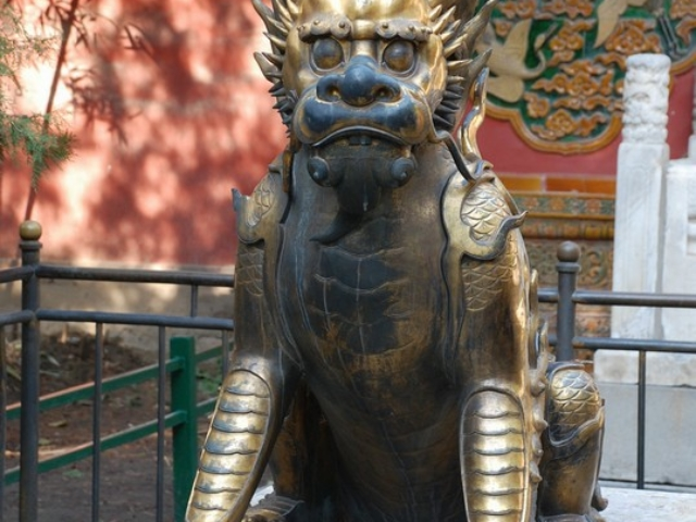 a lucky lion form the Forbidden City in Beijing